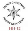 Xmasstar HH12 Embosser creates a beautiful embossed impression, visit AtoZstamps.com for more